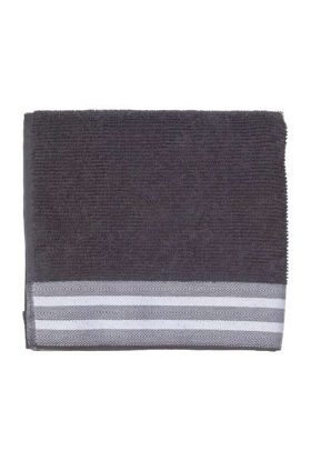 Regatta Towel